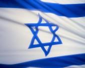 Israeli Flag 1